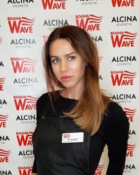 Курченко Елена